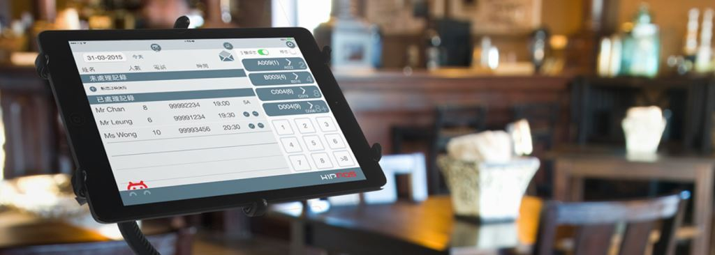 inTouch POS Point of Sale